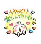 夏~秋「白うさぎさん」日常パック(個別スタンプ:15)