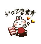 夏~秋「白うさぎさん」日常パック(個別スタンプ:16)