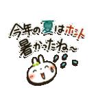 夏~秋「白うさぎさん」日常パック(個別スタンプ:17)