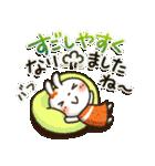 夏~秋「白うさぎさん」日常パック(個別スタンプ:19)