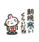 夏~秋「白うさぎさん」日常パック(個別スタンプ:20)