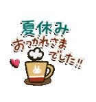 夏~秋「白うさぎさん」日常パック(個別スタンプ:21)