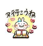 夏~秋「白うさぎさん」日常パック(個別スタンプ:22)