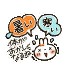 夏~秋「白うさぎさん」日常パック(個別スタンプ:24)