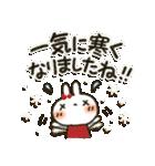 夏~秋「白うさぎさん」日常パック(個別スタンプ:26)