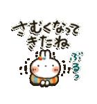 夏~秋「白うさぎさん」日常パック(個別スタンプ:27)