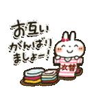 夏~秋「白うさぎさん」日常パック(個別スタンプ:28)