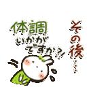 夏~秋「白うさぎさん」日常パック(個別スタンプ:29)