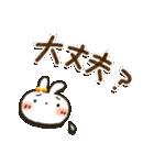 夏~秋「白うさぎさん」日常パック(個別スタンプ:30)