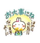 夏~秋「白うさぎさん」日常パック(個別スタンプ:31)