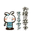 夏~秋「白うさぎさん」日常パック(個別スタンプ:32)