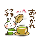 夏~秋「白うさぎさん」日常パック(個別スタンプ:33)