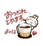 夏~秋「白うさぎさん」日常パック(個別スタンプ:34)