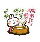夏~秋「白うさぎさん」日常パック(個別スタンプ:35)