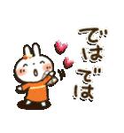 夏~秋「白うさぎさん」日常パック(個別スタンプ:36)