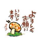 夏~秋「白うさぎさん」日常パック(個別スタンプ:37)