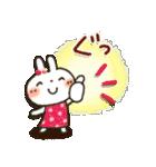 夏~秋「白うさぎさん」日常パック(個別スタンプ:38)