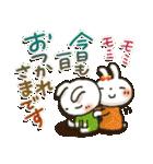 夏~秋「白うさぎさん」日常パック(個別スタンプ:39)