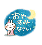 夏~秋「白うさぎさん」日常パック(個別スタンプ:40)