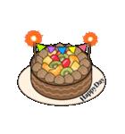 動く!光る! 33歳~48歳の誕生日ケーキ(個別スタンプ:04)