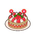 動く!光る! 33歳~48歳の誕生日ケーキ(個別スタンプ:05)