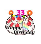 動く!光る! 33歳~48歳の誕生日ケーキ(個別スタンプ:09)