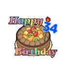 動く!光る! 33歳~48歳の誕生日ケーキ(個別スタンプ:10)