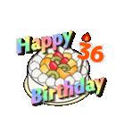 動く!光る! 33歳~48歳の誕生日ケーキ(個別スタンプ:12)