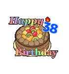 動く!光る! 33歳~48歳の誕生日ケーキ(個別スタンプ:14)