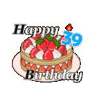 動く!光る! 33歳~48歳の誕生日ケーキ(個別スタンプ:15)