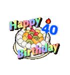 動く!光る! 33歳~48歳の誕生日ケーキ(個別スタンプ:16)