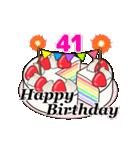 動く!光る! 33歳~48歳の誕生日ケーキ(個別スタンプ:17)