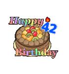 動く!光る! 33歳~48歳の誕生日ケーキ(個別スタンプ:18)