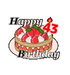 動く!光る! 33歳~48歳の誕生日ケーキ(個別スタンプ:19)
