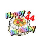 動く!光る! 33歳~48歳の誕生日ケーキ(個別スタンプ:20)