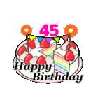 動く!光る! 33歳~48歳の誕生日ケーキ(個別スタンプ:21)