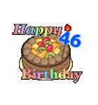 動く!光る! 33歳~48歳の誕生日ケーキ(個別スタンプ:22)
