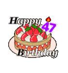 動く!光る! 33歳~48歳の誕生日ケーキ(個別スタンプ:23)