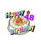 動く!光る! 33歳~48歳の誕生日ケーキ(個別スタンプ:24)