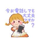 めろてぃーの日常会話(個別スタンプ:07)