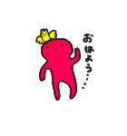 dorochanのスタンプ5(個別スタンプ:01)