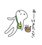 dorochanのスタンプ5(個別スタンプ:02)