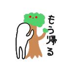 dorochanのスタンプ5(個別スタンプ:03)