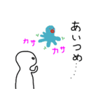 dorochanのスタンプ5(個別スタンプ:04)