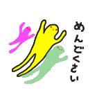 dorochanのスタンプ5(個別スタンプ:05)