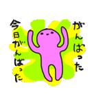 dorochanのスタンプ5(個別スタンプ:07)