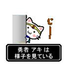 勇者アキ専用スタンプ(個別スタンプ:02)