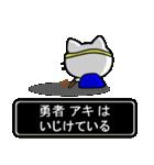 勇者アキ専用スタンプ(個別スタンプ:03)