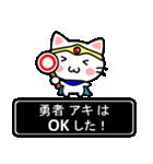 勇者アキ専用スタンプ(個別スタンプ:09)