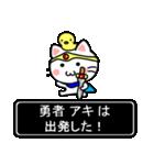 勇者アキ専用スタンプ(個別スタンプ:35)